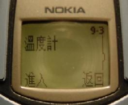 Jak píšou číňani smsky